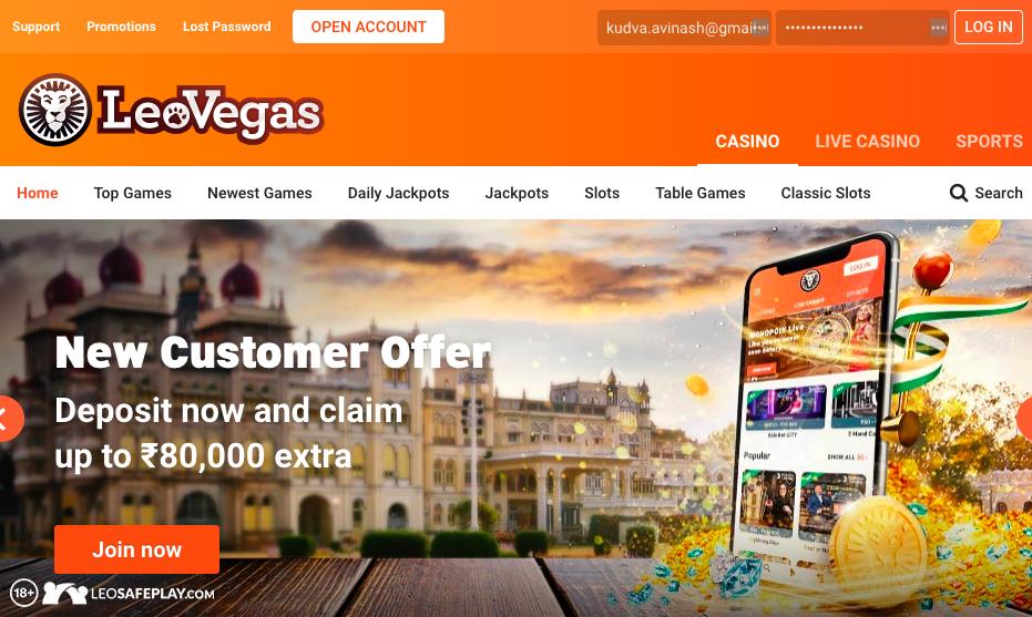 LeoVegas New Customer Offer